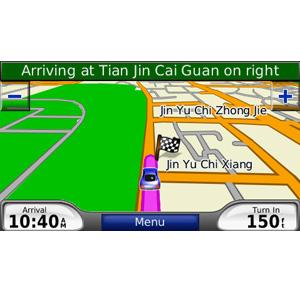 City Navigator China NT - English